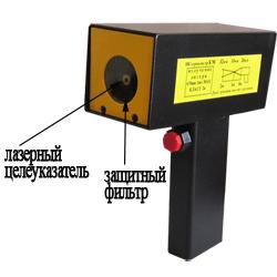 пирометр (ик-термометр) КМ2-Х